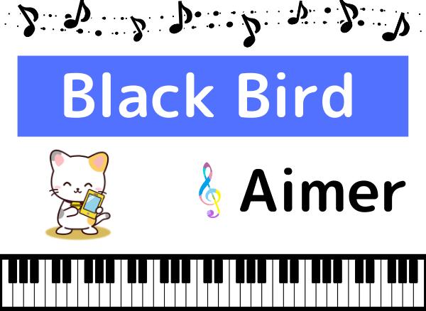 AimerのBlack Bird