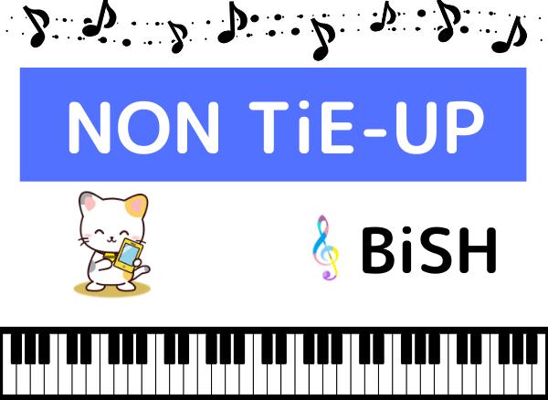 BiSHのNON TiE-UP