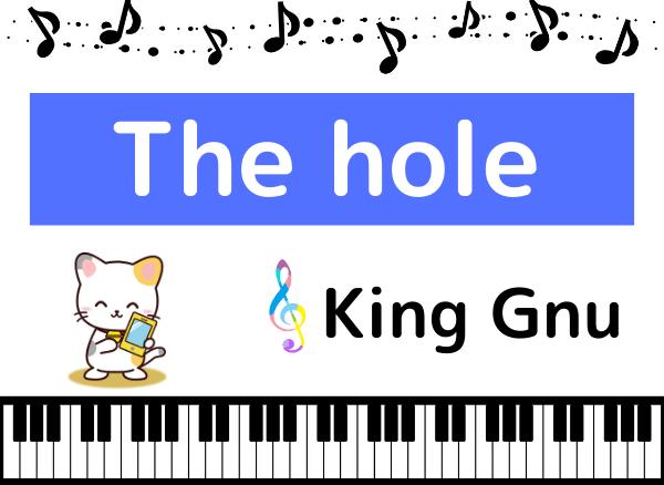King GnuのThe hole