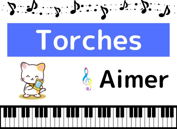 AimerのTorches