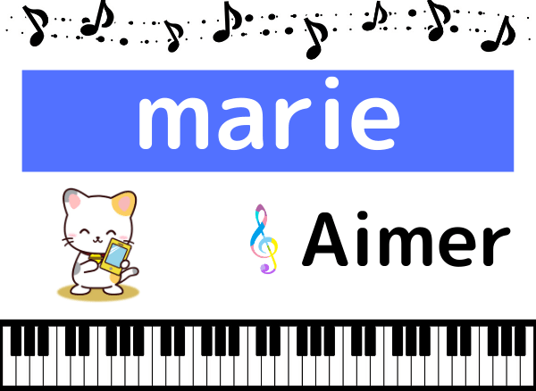 Aimerのmarie