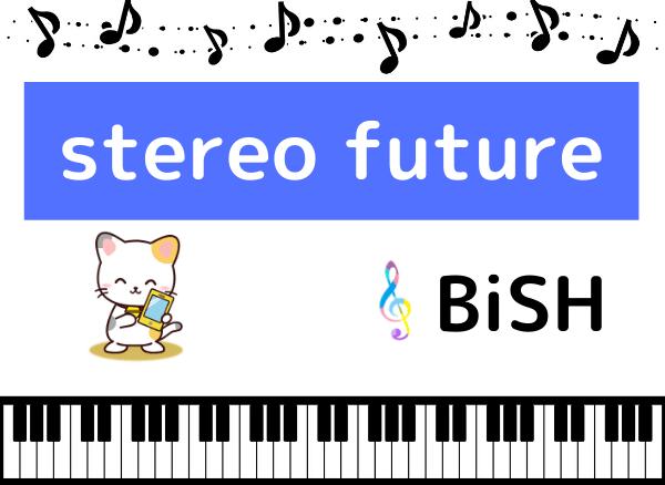 BiSHのstereo future