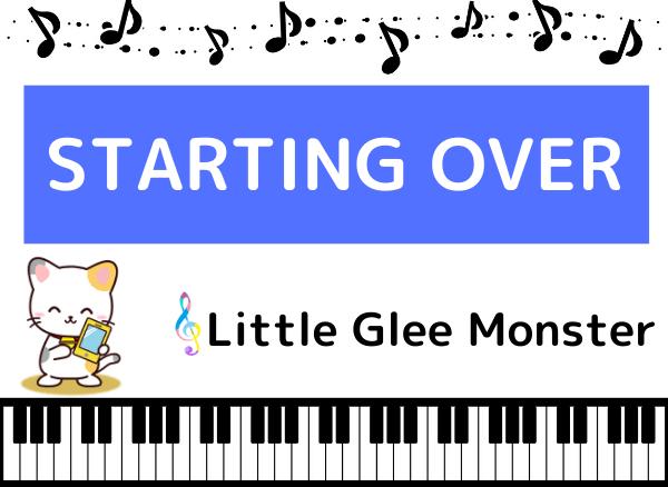 Little Glee MonsterのSTARTING OVER