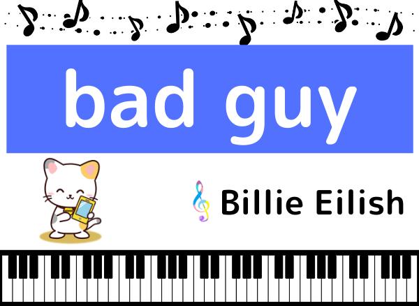 Billie Eilishのbad guy