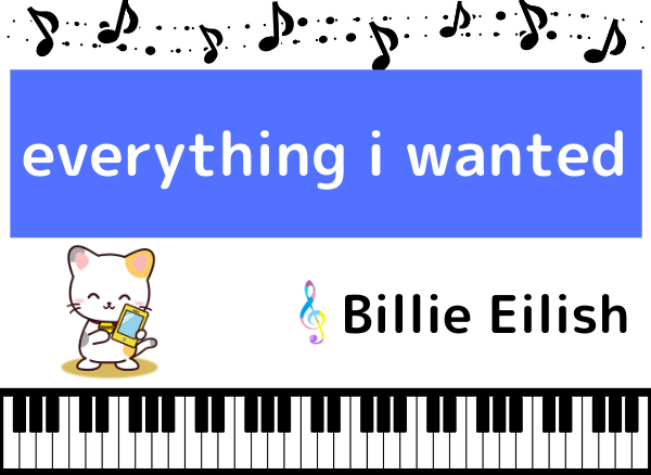 Billie Eilishのeverything i wanted