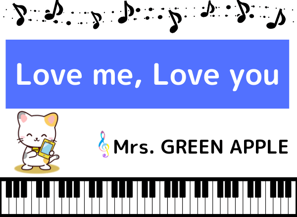 Mrs. GREEN APPLEのLove me, Love you