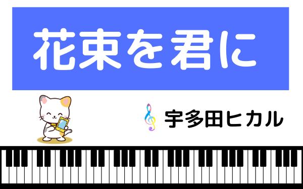 宇多田 ヒカル mp3