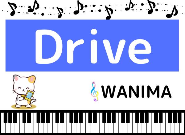 WANIMAのDrive