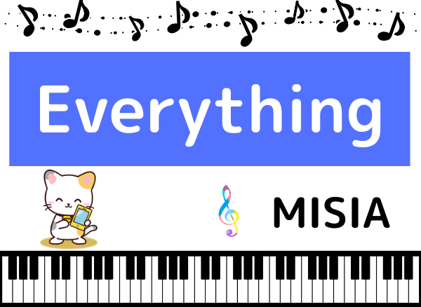 MISIAの『Everything』