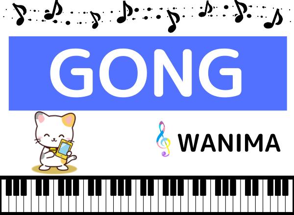 WANIMAのGONG