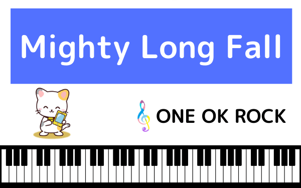ONE OK ROCKのMighty Long Fall
