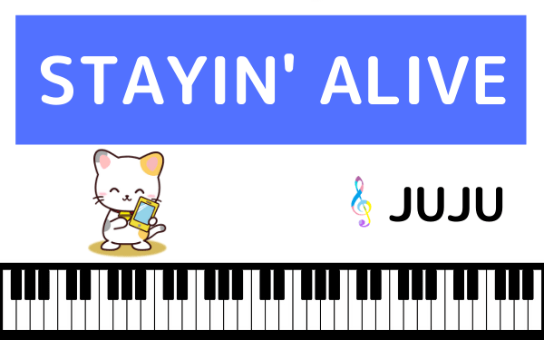 JUJUのSTAYIN' ALIVE