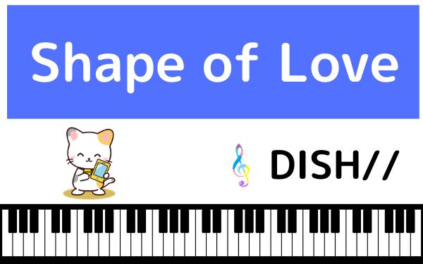 DISH//のShape of Love