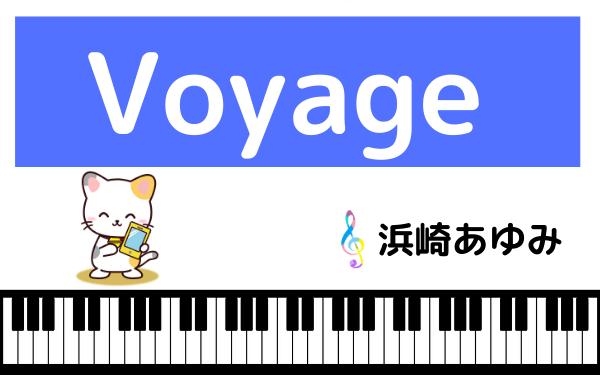 浜崎あゆみのVoyage