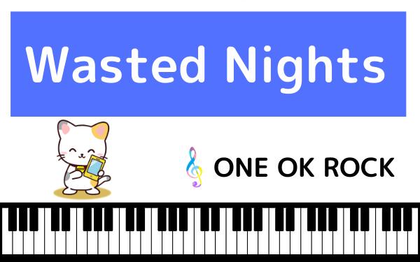 ONE OK ROCKのWasted Nights