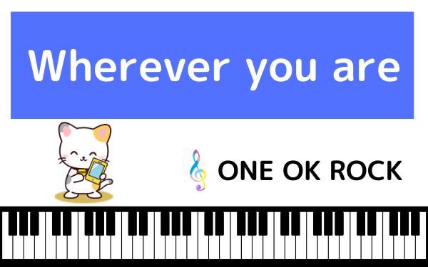 ONE OK ROCKのWherever you are