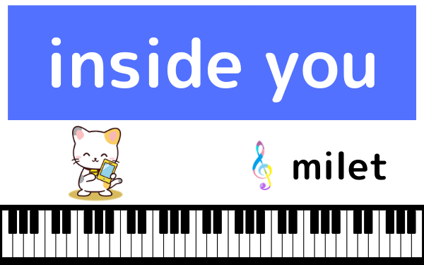 miletのinside you