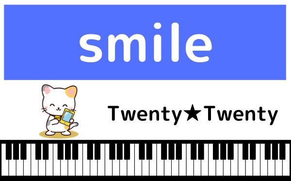 Twenty★Twentyのsmile
