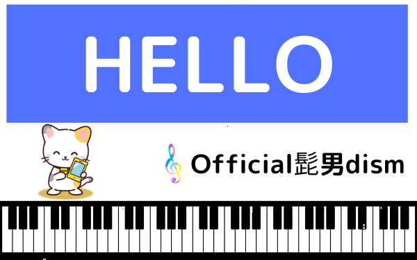 Official髭男dismのHELLO