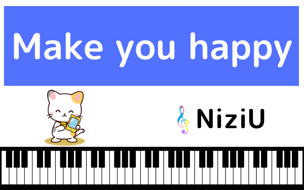 NiziUのMake you happy