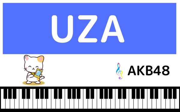 AKB48のUZA