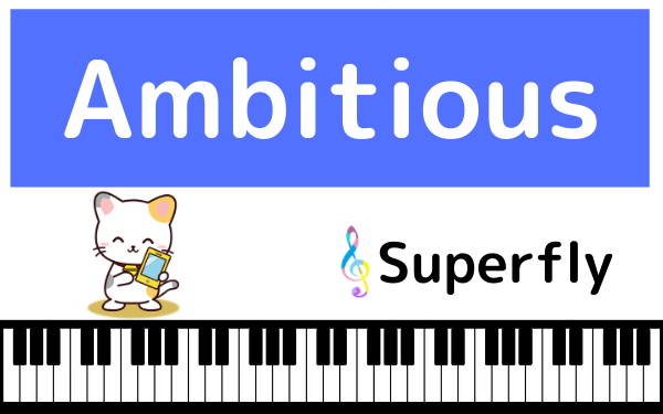 SuperflyのAmbitious