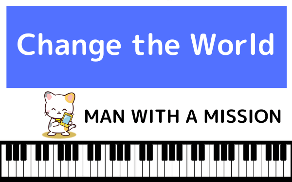 MAN WITH A MISSIONのChange the World