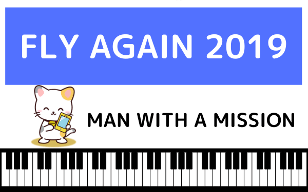 MAN WITH A MISSIONのFLY AGAIN 2019