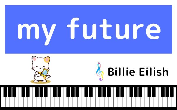 ビリー・アイリッシュのmy future