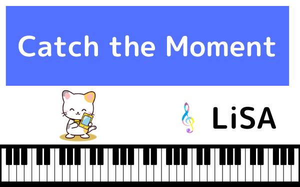 LiSAのCatch the Moment