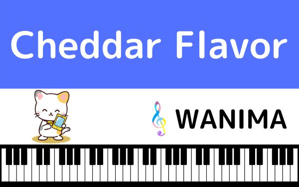 WANIMAのCheddar Flavor