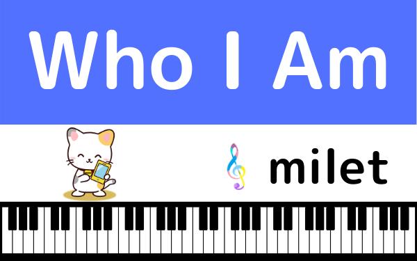 歌詞 milet Who i am